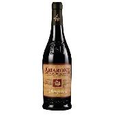 Aldegheri Amarone della Valpolicella Classico - 2013