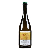 Vigneti Camparino Trebbiano Rosa frizzante naturale IGT Umbria - 2015 - N. 12 Bottiglie