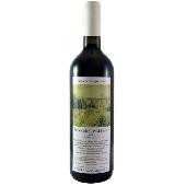 Vigneti Campanino Rosso del Cavaliere Selezione - 2013 - N. 12 Bottiglie