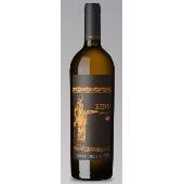 Valle dell'acate - Bidis Chardonnay