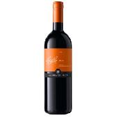 IL GIGLIO SYRAH doc Sicilia - 2014 - N. 12 Bottiglie