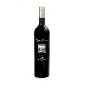 ROSSO FRAPPATO BIO - VIGNA DI PETTINEO - N. 6 Bottiglie