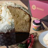 Oro Bianco - Dolce artigianale da forno con crema di mandorle - Fiasconaro