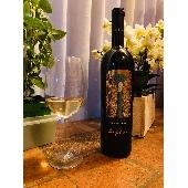 Colterenzio (Schreckbichl) - Lafoa Chardonnay