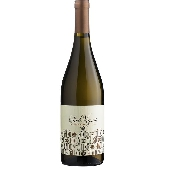 Ronco del Gelso Siet Vignis Chardonnay