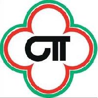 Logo Consorzio tutela del Taleggio