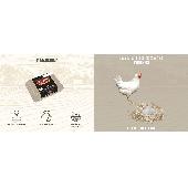 Fattoria Roberti - Uova di Gallina 'Le bianchine' uova da galline di Razza Antica LIVORNESE