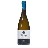 Chardonnay Villa Margon - Tenuta Margon