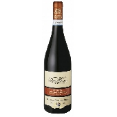 Vinchio - Vaglio Serra Rive Rosse Barbera del Monferrato Frizzante